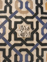 There is no conqueror but Allah - Alhambra